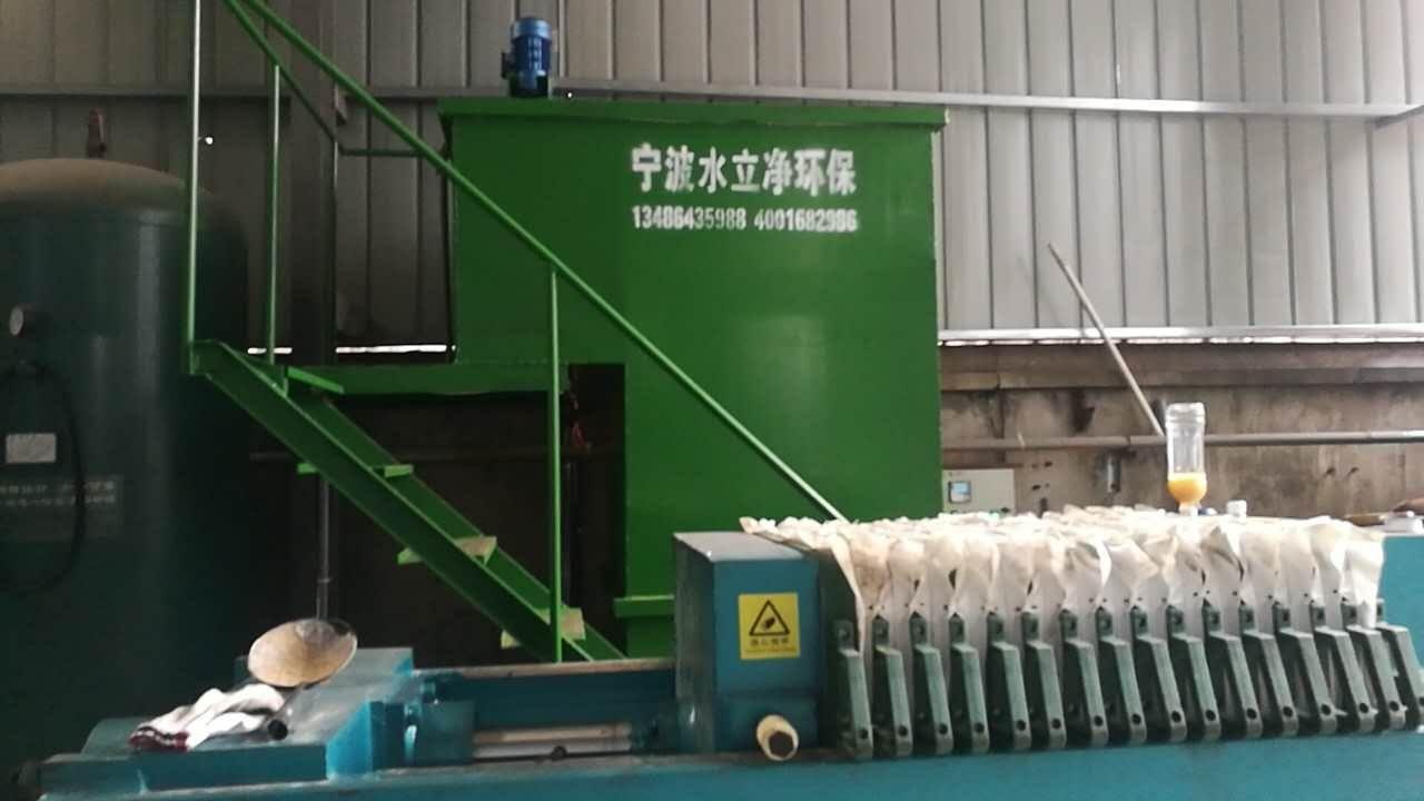 脱模剂废水处理设备
